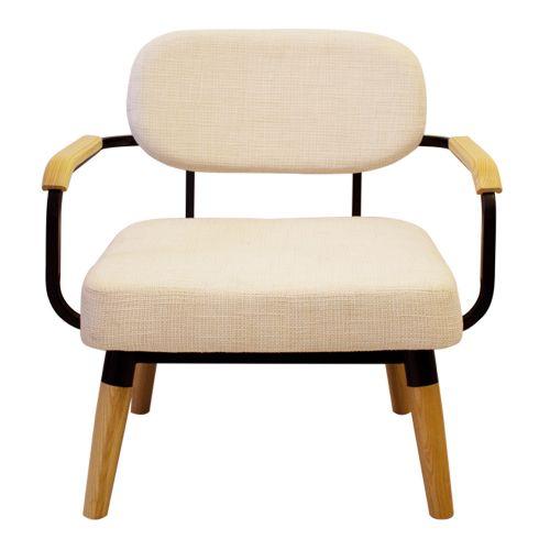 Köse Arm Chair